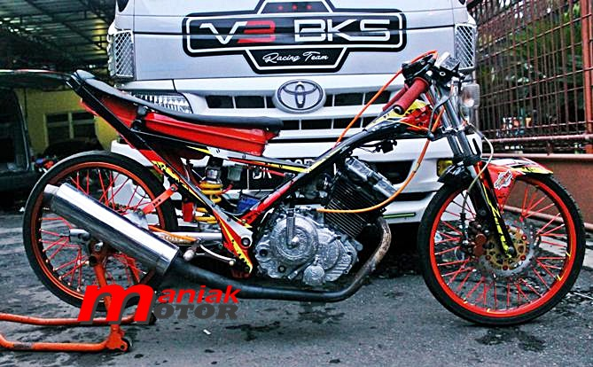 FU UJM Drag Bike 150