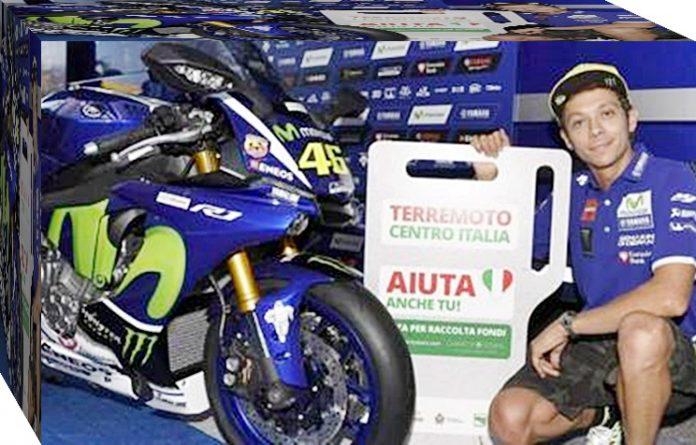 Rossi, MotoGP, Yamaha YZF-R1, Marquez