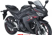 Yamaha, YZF-R25, Koreksi harga