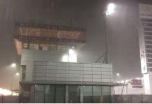 Cuaca ekstrem Qatar2017