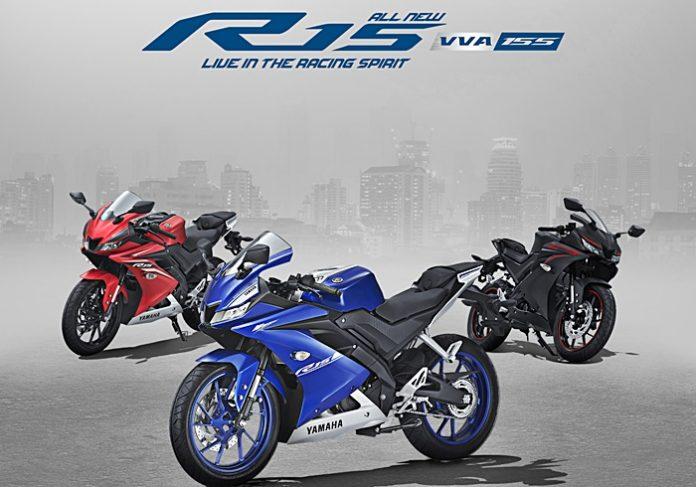 Yamaha, R15, Online