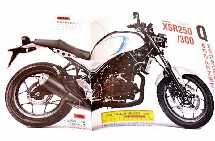 Yamaha, XSR-RD350 Retro, jepang