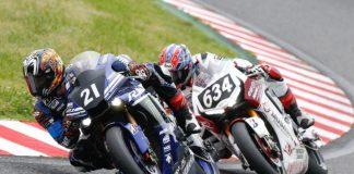 Ewc , 8h, Suzuka, 2017 , Race , Team , Musashi , Yamaha