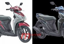 Mio S, Radial, Yamaha