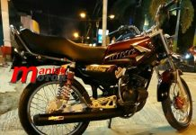 ABRT20 RX-KING