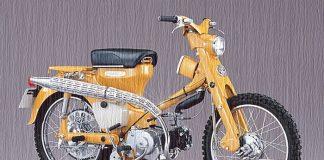 Honda C100, Trail, Amerika