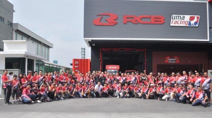 Racing Boy Pusat Malaysia